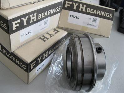 Japan Kobayashi FYH UCF211 212 Spherical Bearings Vertical Bearing Shafts