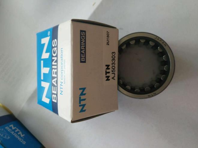 NTN AJ503303 needle bearings for hydraulic pump