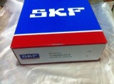 SKF C4020V C3 Cheap Cylindrical Roller Bearing 100x150x50 mm CARB toroidal roller bearings