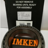 Authentic authorized to import TIMKEN32017X taper bearings High carbon chromium bearing steel tapered roller bearings