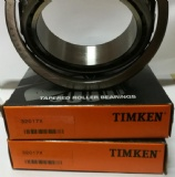 According requirement taper roller bearing TIMKEN 32017X with competive price